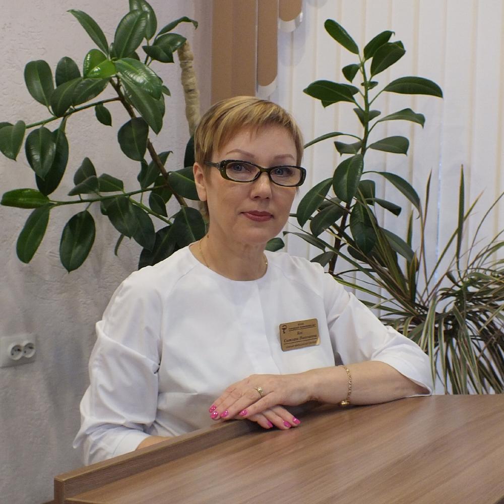 Кох Светлана Николаевна
